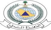 الدفاع المدني يحذر أهالي مكة من هطول الأمطار الغزيرة