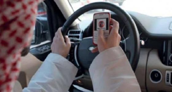 الهاتف الجوال يتصدر قائمة أكثر مسببات الحوادث المرورية
