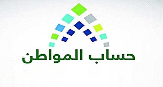 حساب المواطن يوضح علاقةفاتورة الكهرباء بالمستندات المطلوبة للتسجيل في البرنامج