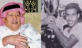 وفاة نجم المنتخب والهلال الأسطورة مبارك عبدالكريم