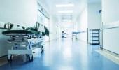 جولة سرية لمدير صحة الطائف تنتهي بالتحقيق مع طبيب وممرضة