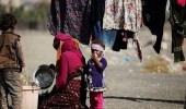 عائلات يمنية تتسلم جثث أطفالها بعد اختطافهم على يد الحوثيين