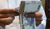 إلزام زوج بدفع 500 ريال عن كل شهر لزوجته التي هجرها 22 عامًا