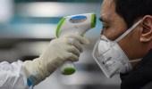 ارتفاع عدد وفيات فيروس كورونا المستجدّ في الصين إلى 169 حالة