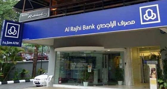 مصرف الراجحي يعلن عن عروض تمويلية بدون تحويل الراتب