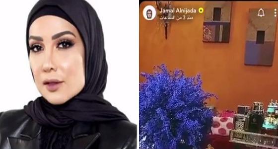 بالفيديو.. الفاشينيستا «جمال النجادة» تفاجئ متابيعها باستعراض ثروتها الضخمة
