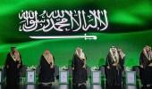 سمو أمير منطقة الرياض يفتتح منتدى الرياض الاقتصادي في دورته التاسعة