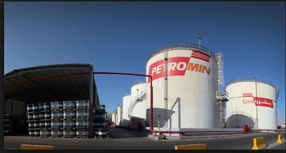شركة بترومين تطرح وظائف شاغرة للرجال في جدة