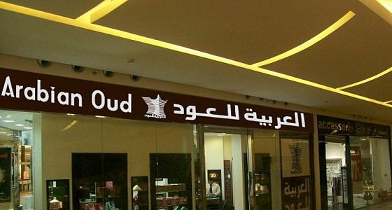 شركة العربية للعود توفر وظيفة إدارية شاغرة للرجال