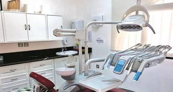 تعديل نظام ملاك العيادات الطبية الخاصة