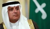 تعليق الجبير على دعوة المملكة إلى ضبط النفس لعدم تفاقم الأوضاع بالعراق