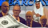 الكشف عن صفقة جانبية مع قطر في فضيحة باركليز