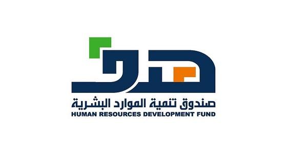 «هدف» يدعو مراكز رعاية الأطفال للتسجيل في «قرّة» لتقديم خدماتها للمواطنات بالقطاع الخاص