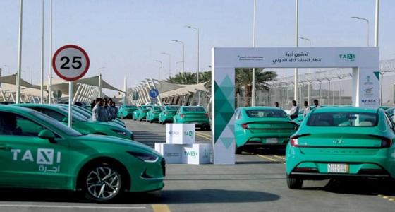 سبب اختيار اللون الأخضر لمركبات الأجرة الجديدة والكشف عن علامة فارقة عليها