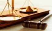 تفاصيل محاكمة «السفاح المقنع» بالجوف