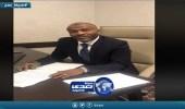 بالفيديو..سفير ليبيا لدى غينيا ينشق عن حكومة الوفاق