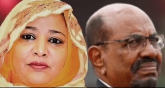 إيران تدفن نفايات نووية في السودان وأصابع الاتهام لزوجة البشير