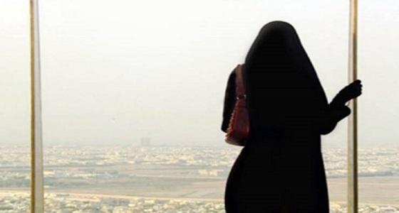 مطالبات باستبدال « عقوبة التوقيف » للمتغيبات عن منازلهن