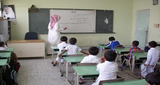 لا يحق للمدارس الأهلية ربط تحصيل الرسوم بعدم تسليم الطلاب للكتب