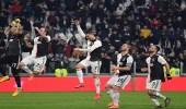 يوفنتوس يتأهل لنصف نهائي كأس إيطاليا