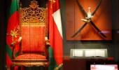 انعقاد مجلس العائلة المالكة بعمان لتحديد خليفة قابوس