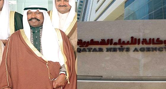 وكالة الأنباء القطرية تصف أمير الكويت السابق بـ«العبد» في إساءة عنصرية