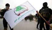أمريكا تدرج «عصائب أهل الحق» العراقية على قائمة الإرهاب