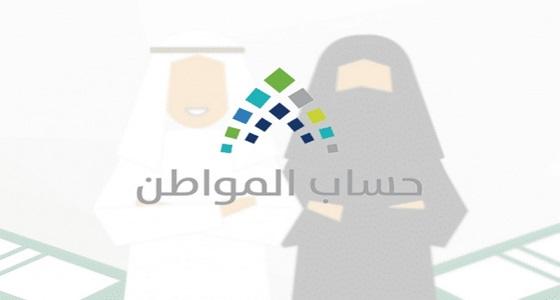 «حساب المواطن» يوضح شروط إضافة الأيتام «أبناء المتزوجة ...