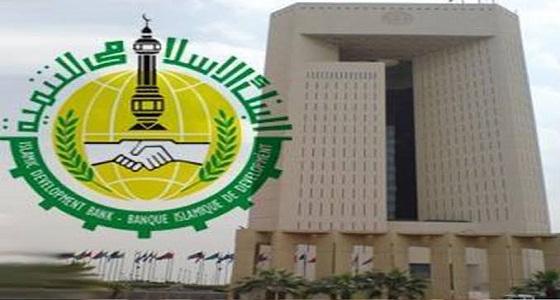 وظائف إدارية للجنسين في البنك الإسلامي للتنمية