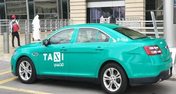 إطلاق مركبات الأجرة الجديدة غدا بمطار الملك خالد الدولي بالرياض