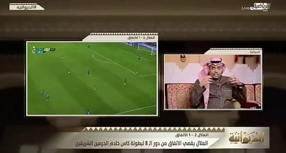 بالفيديو ..  حسين الشريف  : الهلال كـ«أرامكو» يجب أن يُدرَس