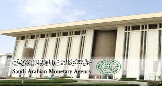 مؤسسة النقد تصدر إطار «الحوكمة الشرعية» للمصارف والبنوك في المملكة