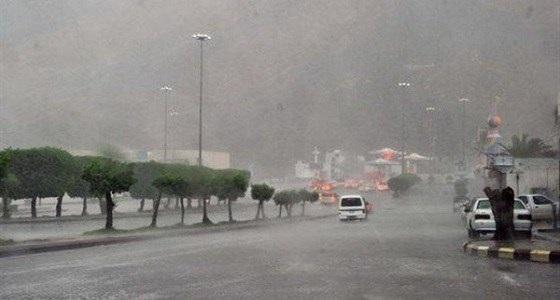 تنبيه بهطول أمطار رعدية على بعض المناطق