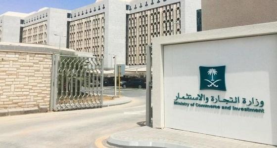«التجارة» تعرض المنتجات المشتبه بها على المحكمة خلال 72 ساعة