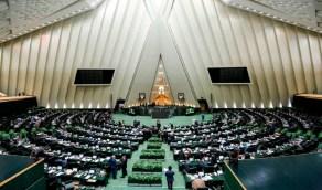 إصابة 4 نواب جدد في البرلمان الإيراني بفيروس كورونا