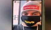 بالفيديو..تصرف عنصري من لاعب وسط توتنهام تجاه رجل صيني