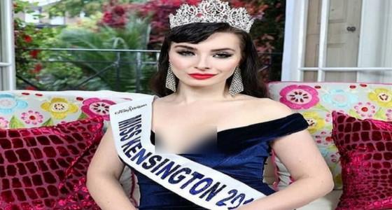 طرد ملكة جمال من مسابقة بعد إرسال صورة عارية لها