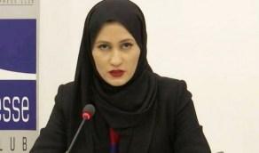 بالفيديو.. زوجة الشيخ طلال آل ثاني تفضح القضاء القطري: «ترهيب وتعذيب»