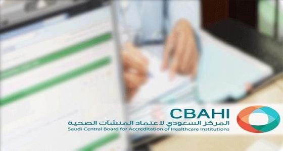 «حماية الأطفال المواليد في المستشفيات» يُضاف لـ سباهي بعد قضية «مخطوفي الشرقية»