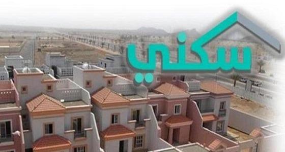 «سكني» يطلق مبادرة دعم الدفعة المقدّمة للمدنيين بمبلغ يصل إلى 95 ألف ريال
