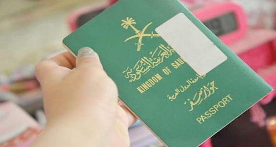 الجوازات: إهمال جواز السفر يُعرضك للمساءلة القانونية (فيديو)