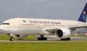 «كورونا» يعلق رحلات «الخطوط السعودية» إلى جوانزو الصينية حتى إشعار آخر