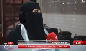 الشيف «أم يحيى» تُدير مطعمًا مع بناتها «أصبحت التوب لدى منتقديني» (فيديو)