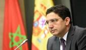 وزير خارجية المغرب في تصريح يثير الغضب: لا يجب أن نكون فلسطينيين أكثر منهم