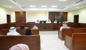 قرار بفصل قاض طلق امرأة من زوجها ثم تزوجها «مسيارا»