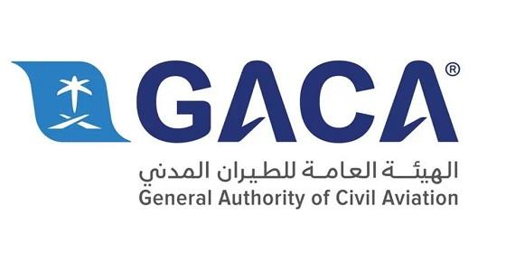 إلزام الناقلات الجوية في المملكة بدفع تعويضات بقيمة 65 مليون ريال للمسافرين