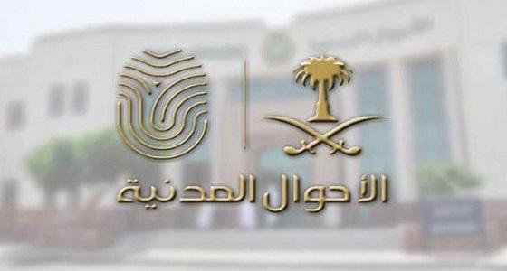 «هويتي انتمائي» تواصل استقبال المواطنات في الرياض غدًا