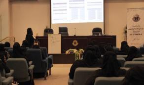 ورشة عمل بعنوان«ميثاق الأداء الوظيفي» بمقر مديرية الشرطة بمجمع قصر الحكم الإداري