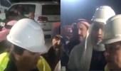 بالفيديو..وزيرة كويتية تنفعل على مسؤول بموقع كارثة الانهيار الأرضي