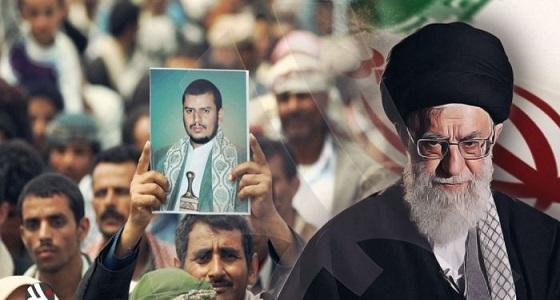 مسؤول أمريكي: «إيران سبب كل المصائب والبؤس باليمن»